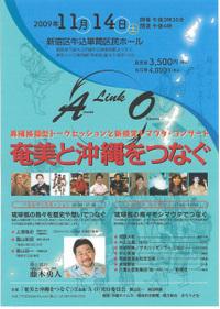 2009lao1